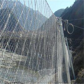 边坡被动防护网立在山脚下拦截石头的防护网