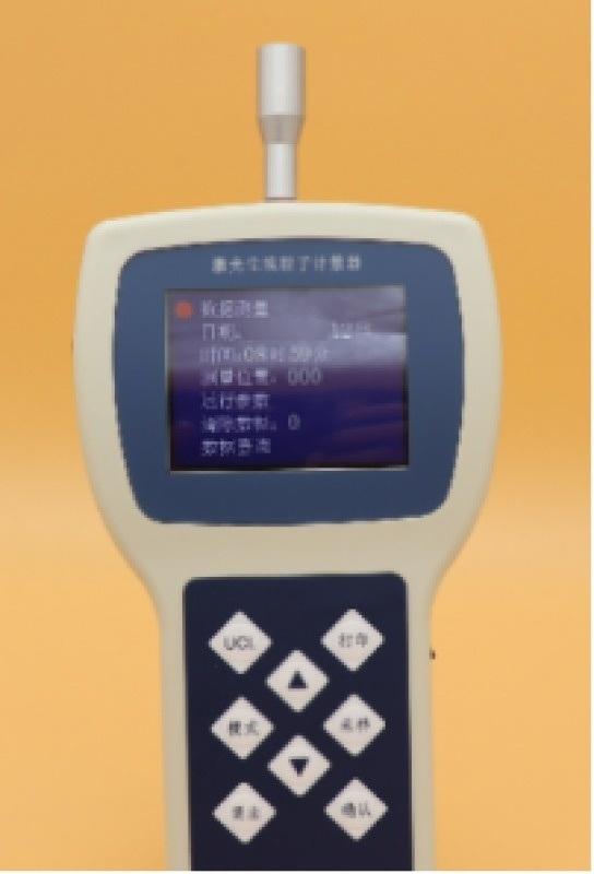 3016型手持式尘埃粒子计数器