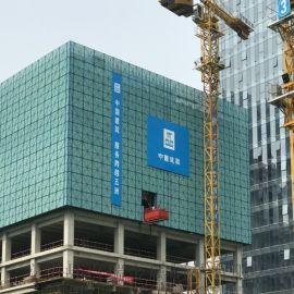 全钢结构施工爬架网建筑安全防护网爬架厂家