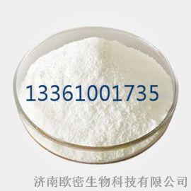 羟基亚乙基二膦酸四钠价格CAS#3794-83-0
