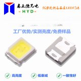 LED2835灯珠贴片SMD白光自然白暖白0.2W