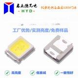 LED2835燈珠貼片SMD白光自然白暖白0.2W