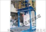 超微粉噸袋包裝稱 微粉噸包包裝秤製造公司