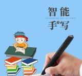 智慧手寫筆 中國筆 手寫筆