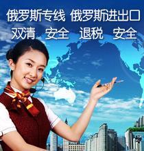 深圳市汇顺达国际货运代理