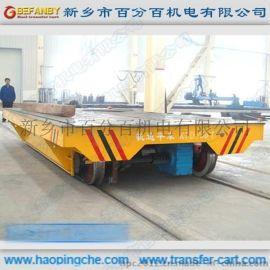 清洗房电动钢水转运车拖挂平车