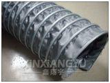夹布排风管,伸缩金属夹布风管,高温通风管