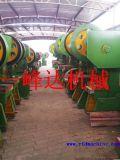 北京加重型衝牀16T /衝牀25T /衝牀40T,北京衝牀