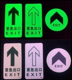 緊急出口安全指示標志