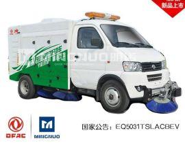 东风明诺合力研发纯电动扫路车 可上牌的电动小型扫路车