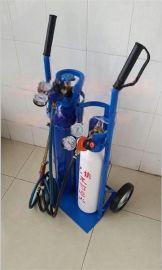 便携式焊割具、车式焊割炬、小焊枪、氧气瓶、乙炔瓶