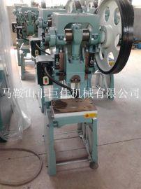 厂家直销小型冲床、(巨佳)J23-16吨冲床价格