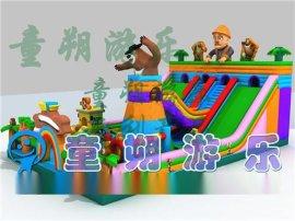 充气大滑梯丨儿童充气大滑梯TS