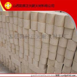 【厂家供应】山西阳泉优质耐火材料异型粘土砖、耐火砖可定制