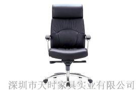 深圳天时家具人体工学真皮大班椅 老板办公椅