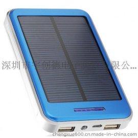 太阳能手机移动电源批发 可拆卸户 外必备太阳能充电宝批发