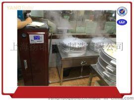 **厨房蒸煮用24KW电蒸汽发生器 全自动电蒸汽发生器