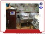 中央廚房蒸煮用24KW電蒸汽發生器 全自動電蒸汽發生器