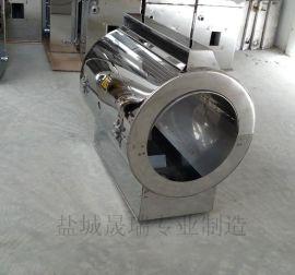 盐城晟瑞电器专业制造铸铝外封槽加热器