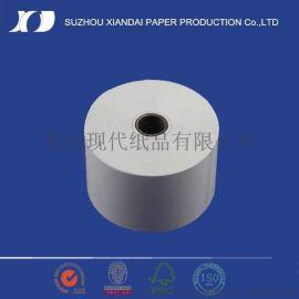热敏收银纸-热敏标签-热敏打印纸