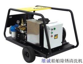 高压冷凝器疏通清洗机,管式换热器疏通清洗机