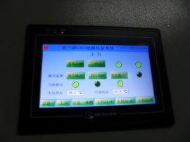地源热泵电气控制系统
