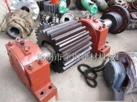 2.6X13米高细球磨机小齿轮传动配件