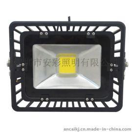 秦皇岛扇叶型大功率集成COB普瑞芯片100W150W广告牌灯投射灯户外亮化照明工程厂家批发直销
