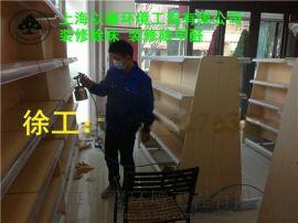 上海装修污染治理,上海除味除甲醛治理