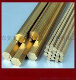 环保黄铜棒 H65黄铜棒 H62六角黄铜棒 方棒