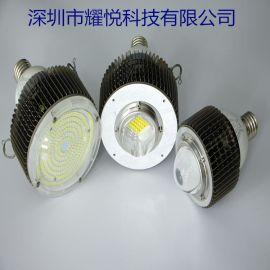 120W SMD贴片工矿灯 LED120W工矿灯泡价格