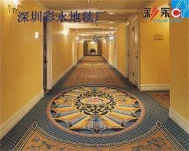 酒店地毯酒店羊毛地毯,尼龙印花地毯,1100G以上尼龙66地毯