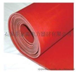 红色绝缘胶板的价格、图片,产品,金淼电力生产