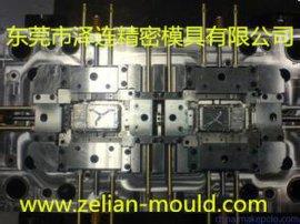zelian冲压模具C1