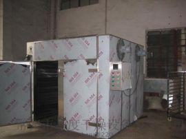 大卖**专业品质大型烘房 热风循环烘箱