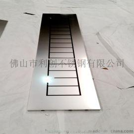 提供不锈钢表面处理加工 金属不锈钢表面化学蚀刻加工