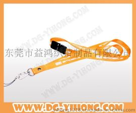 东莞挂带挂绳生产厂家 仿尼龙挂带 涤纶挂带 涤棉挂带 空心挂带
