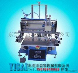 平面丝印机 平面小型丝印机