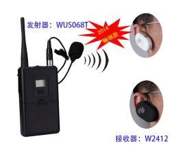 无线教学扩音系统接收机楼盘讲解系统无线导游讲解器系统