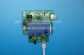 带移动电源LCD液晶显示器智能雾化器控制板电路板电子产品开发