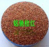 天然彩砂厂家 天然彩砂价格 天然彩砂规格 天然彩砂目数