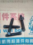 方頭螺栓 直徑:5mm-100mm