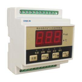 供应MK-DF61E电气火灾监控探测器