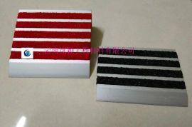供应瓷砖金刚砂铝合金防滑条