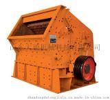 PF型硬岩反击式破碎机[处理量大排料细破碎320兆帕以下硬度物料的破碎机】