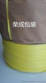 广州带王塑料打包带12*0.6