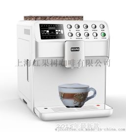 Rooma路玛A7意式全自动咖啡机