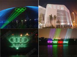 万圣激光供应10W~30W(RGB)大功率户外广告激光灯
