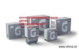 潍坊节能永磁变频螺杆空压机销售
