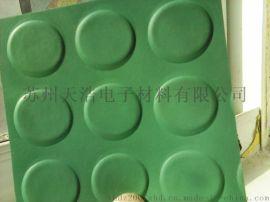 苏州吴雁电子橡胶绝缘垫、防静电绝缘垫、变电所地垫